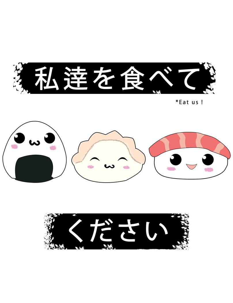 Affiche Onigiri, Gyoza, Sushi (Mangez-nous !)