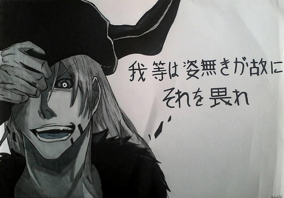 Ichigo Hollow   Bleach